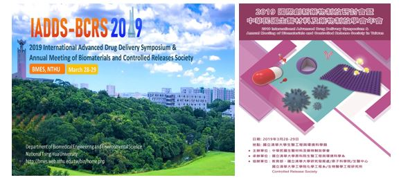 CRS Taiwan Local Chapter Meeting | Controlled Release